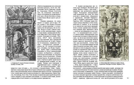 SBORNIK25_Page_028.jpg