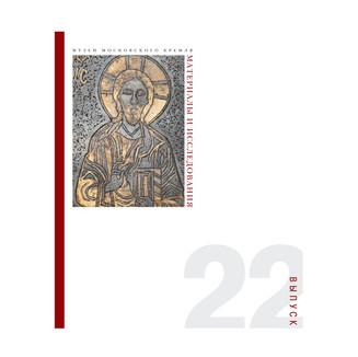 n22-cover.jpg
