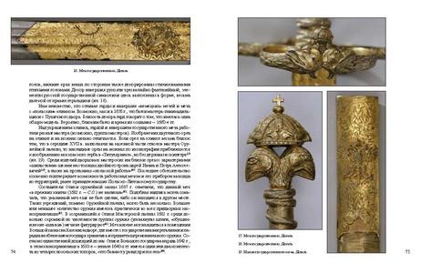 Sbornik22 - pages wix_Page_038.jpg