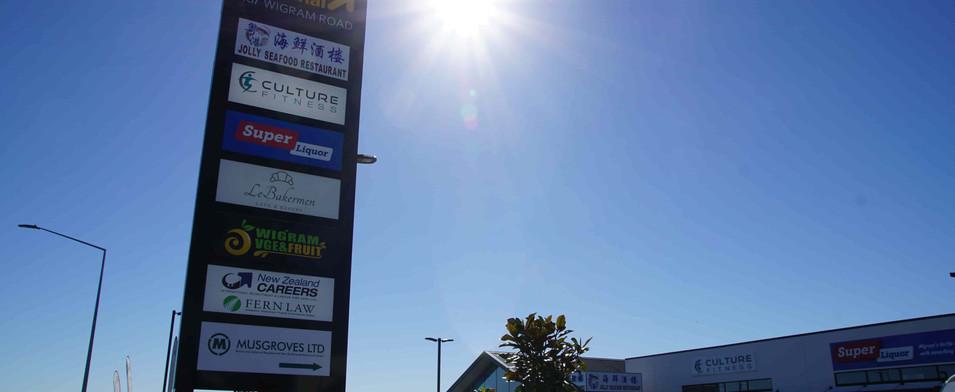 Sign near road at Wigram Terminal