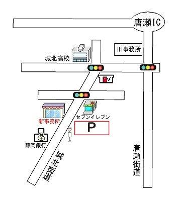 安東事務所地図.jpg