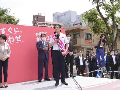 【静岡県知事選挙はじまる】