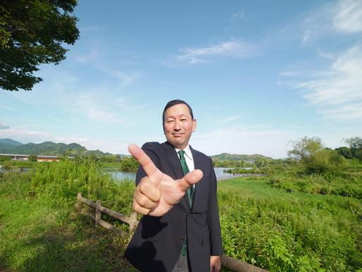 静岡を「一歩、前へ。」ご一緒に!