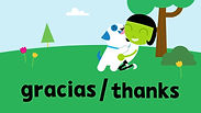 Spanish Word of the Week- Thank You.jpg