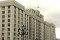 Минспорт России и депутаты Госдумы обсудили вопрос гармонизации законодательства