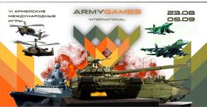 «АрМИ-2020» и «Городки»