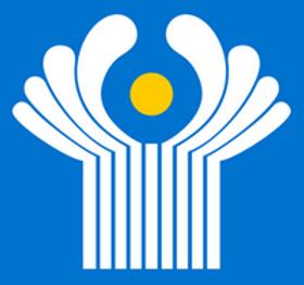I Игры стран СНГ 2020 года в Казани