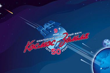 Шахматный матч в честь юбилея первой игры между Космосом и Землёй пройдёт 9 июня