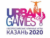 Казань примет  Всероссийские уличные игры