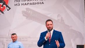 Пётр Казанский наградил победителей и призёров чемпионата России