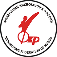 logo_кикбоксинг.png
