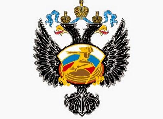 Объявлен конкурс в Общественный совет при Минспорте России