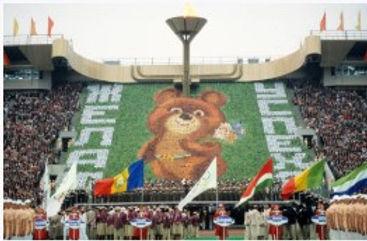 Режиссер церемонии закрытия ОИ-1980 Туманов придумал сценарий прощания олимпийского Мишки