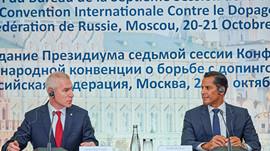 Олег Матыцин: «Важно объединить усилия государств в борьбе с допингом в спорте»