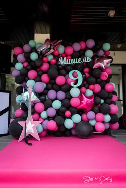 Balloon Press Wall