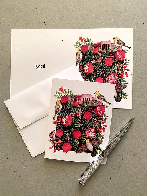 Pomegranate - 5 Card + Envelope set
