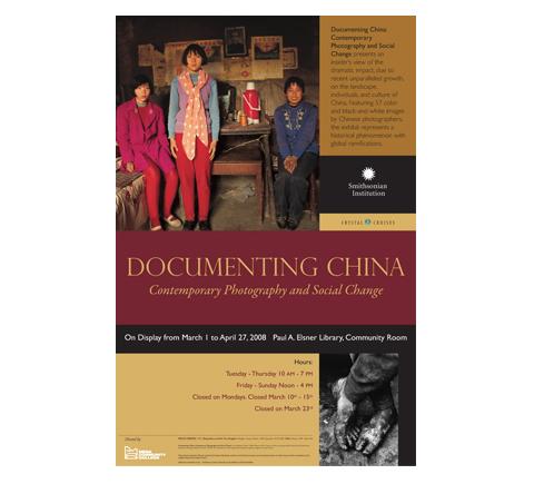 china banner 3x5.jpg