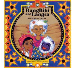 rangbibi - desert cover.jpg