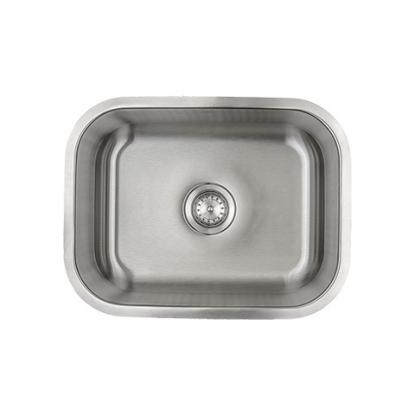 Small Horizontal Oval Stainless Kitchen Sink (2318)