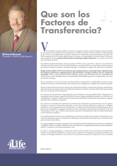¿Que son los Factores de Transferencia?