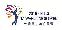 2019-青少年公開賽logo-長型.jpg