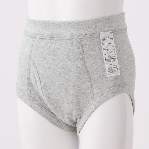 Indian cotton Ribbed Knit Front Open Briefs (Kids)