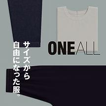 oneall_1080_190308_03.jpg