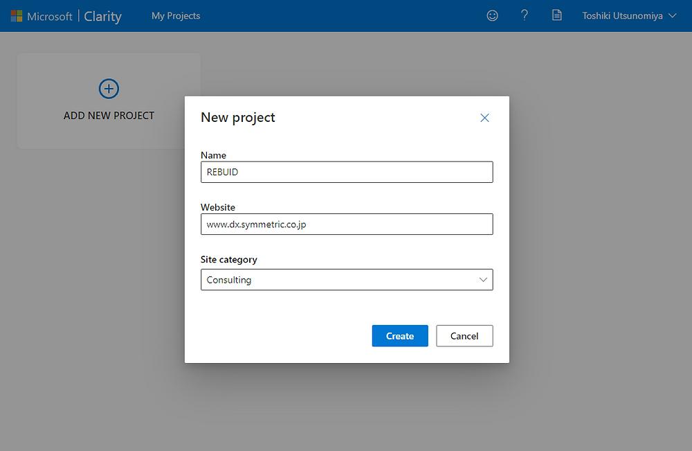 Clarityプロジェクトの詳細内容入力画面