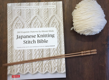 Book Review: Japanese Knitting Stitch Bible