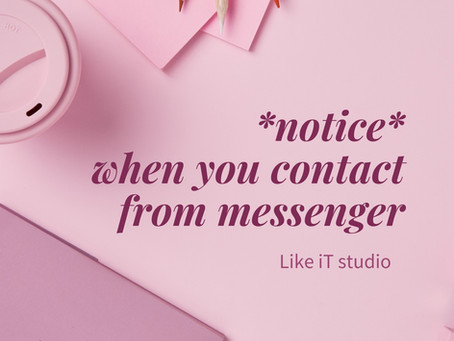 notice who contact from facebook messenger📲