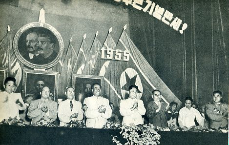 DPKR in 1955 cookingwiththehamster