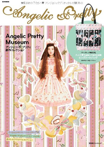 Angelic Pretty cookingwiththehamster