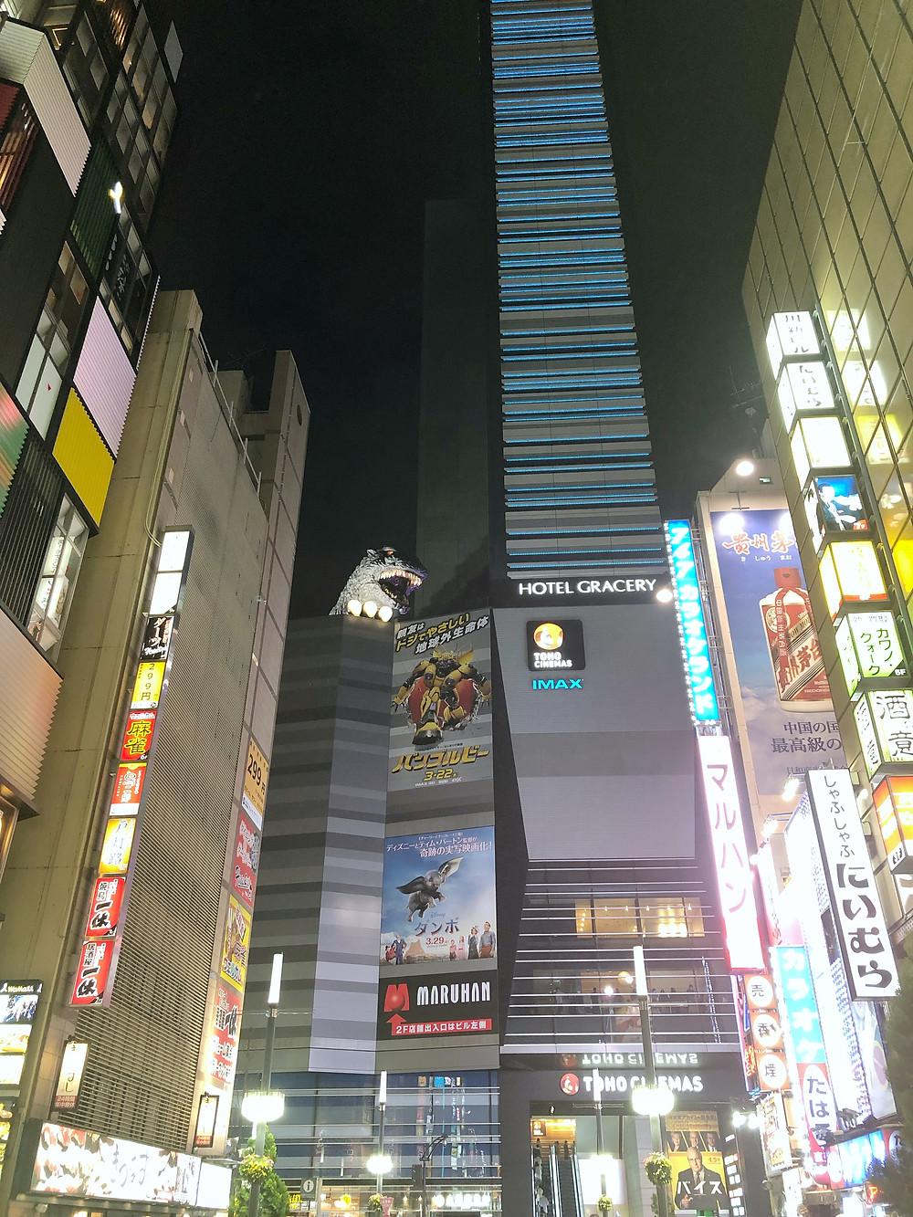 Godzilla kabukicho tokyo Cookingwiththehamster