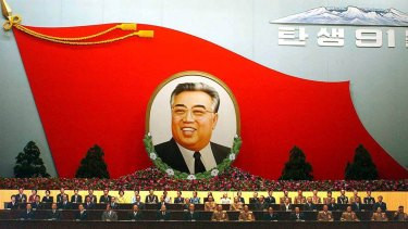 Kim Il-sung portrait cookingwiththehamster