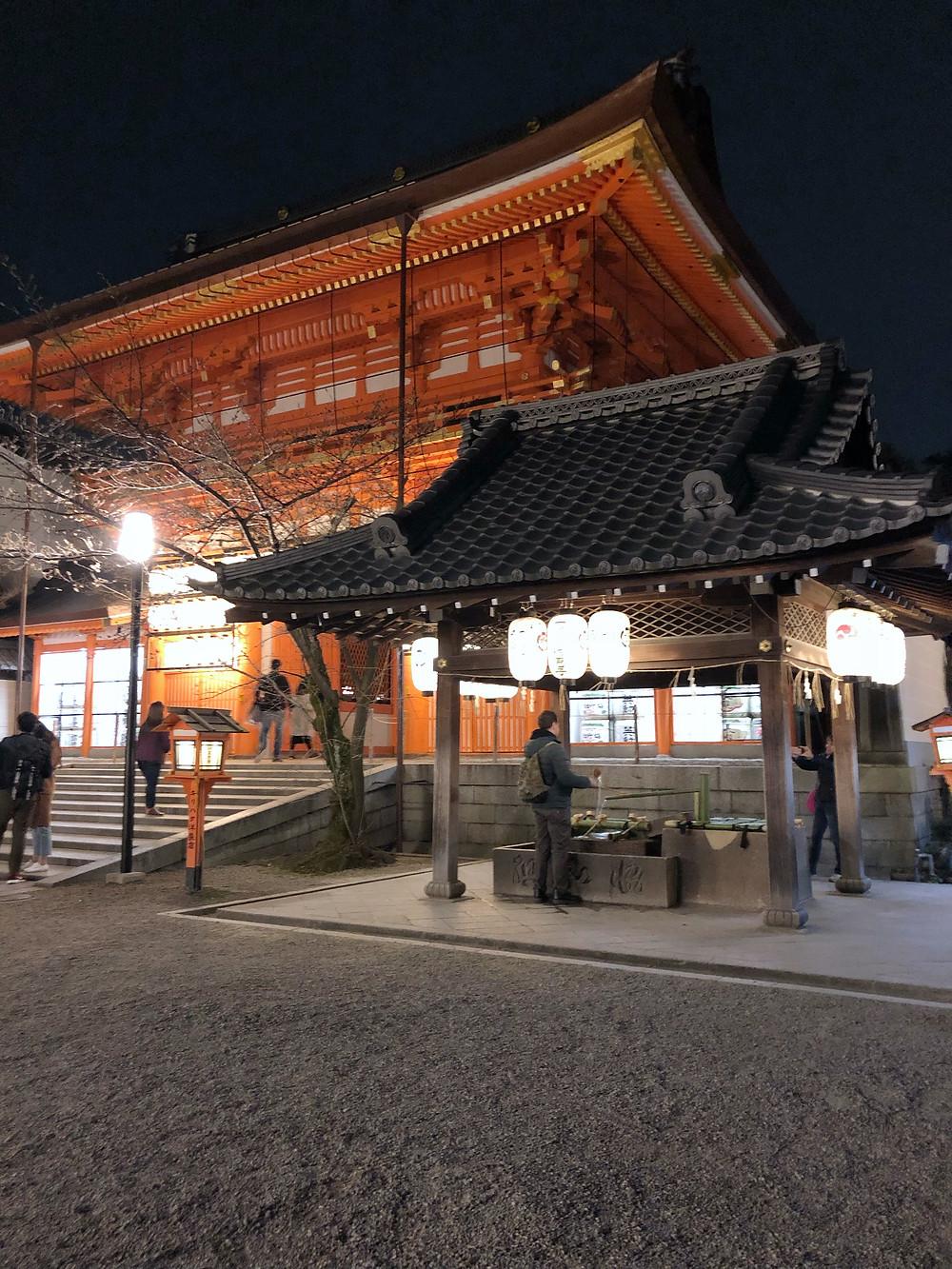 yasaka shrine kyoto cookingwiththehamster