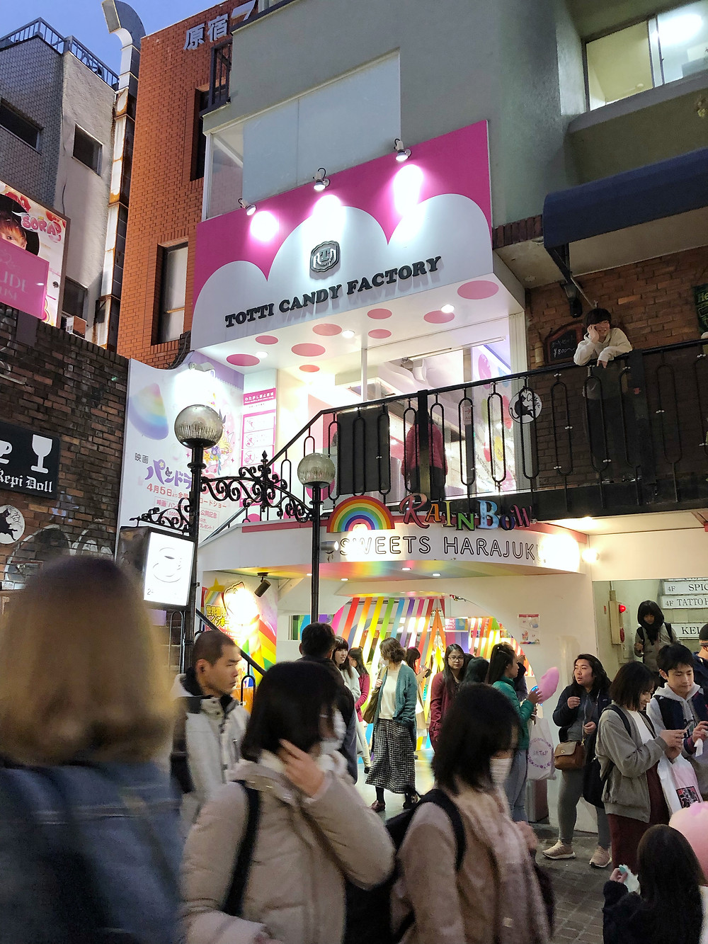 Totti Candy Factory harajuku Cookingwiththehamster