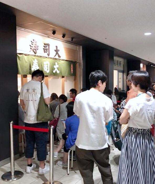Sushi Dai toyosu Cookingwiththehamster