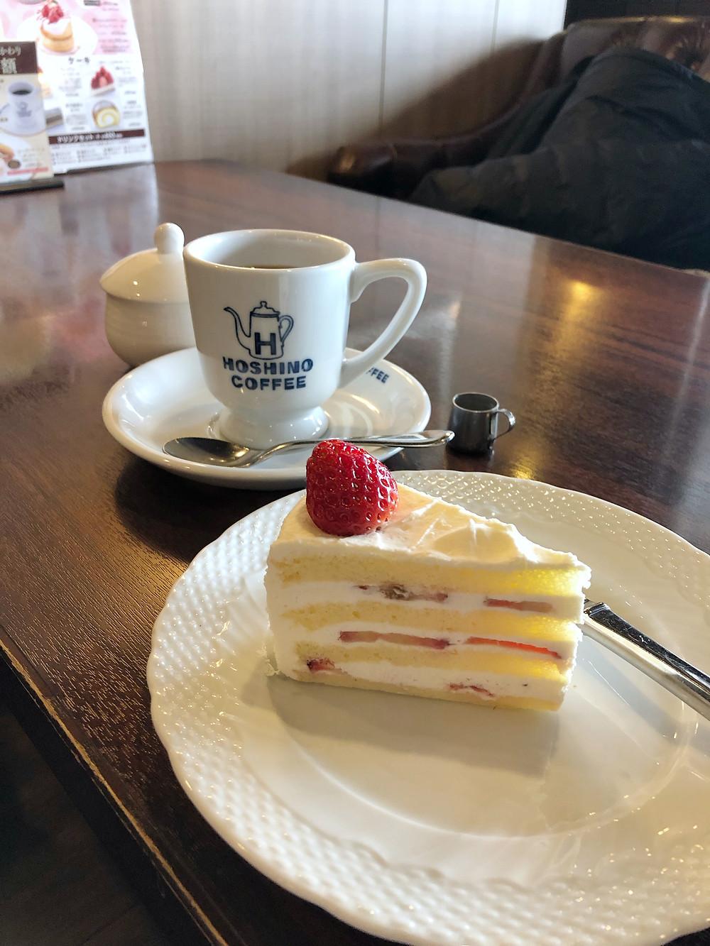 Hoshino Coffee shibuya tokyo Cookingwiththehamster