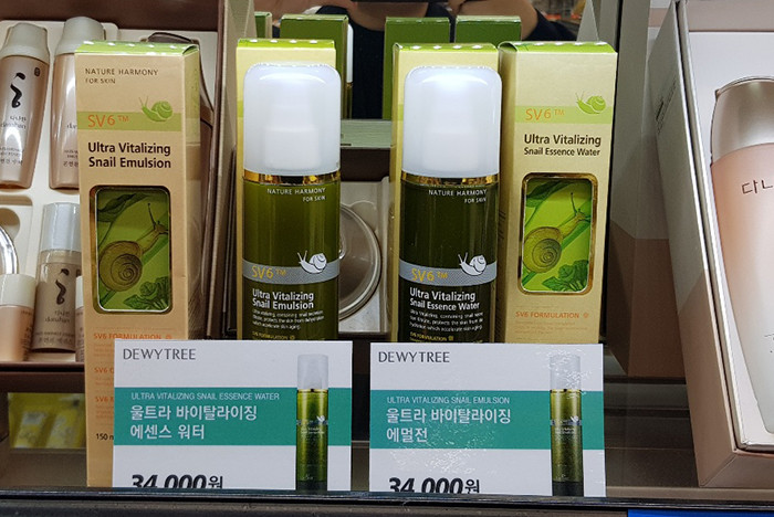 Products for the Korean army cookingwiththehamster