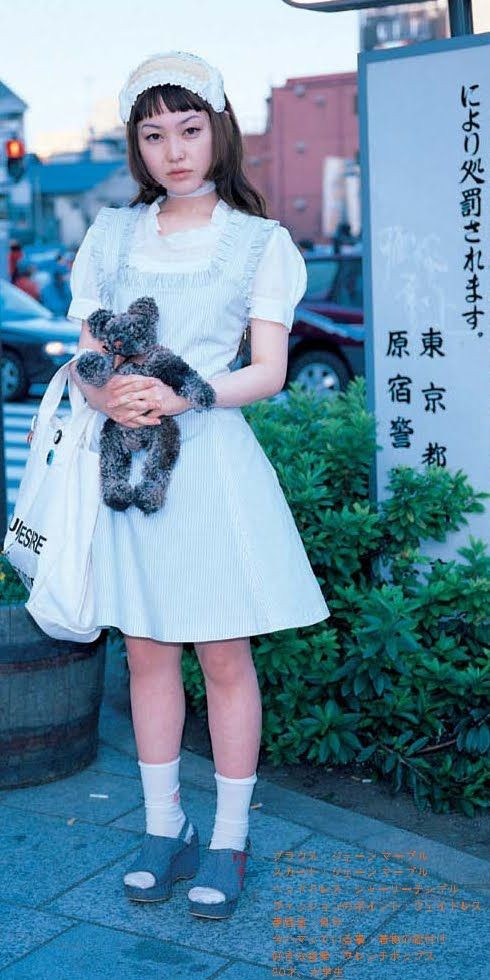90s lolita cookingwiththehamster