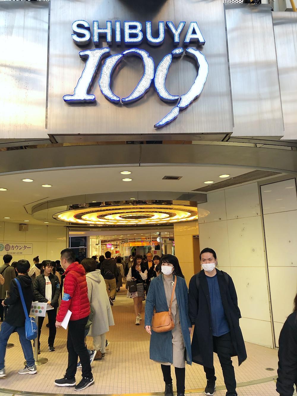 Shibuya 109 tokyo Cookingwiththehamster