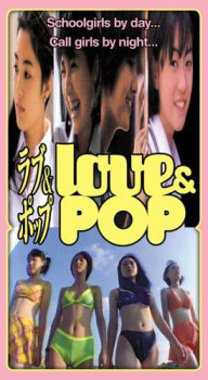 Love & Pop cookingwiththehamster