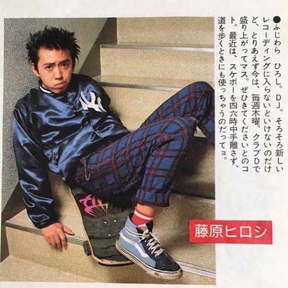 Hiroshi Fujiwara cookingwiththehamster
