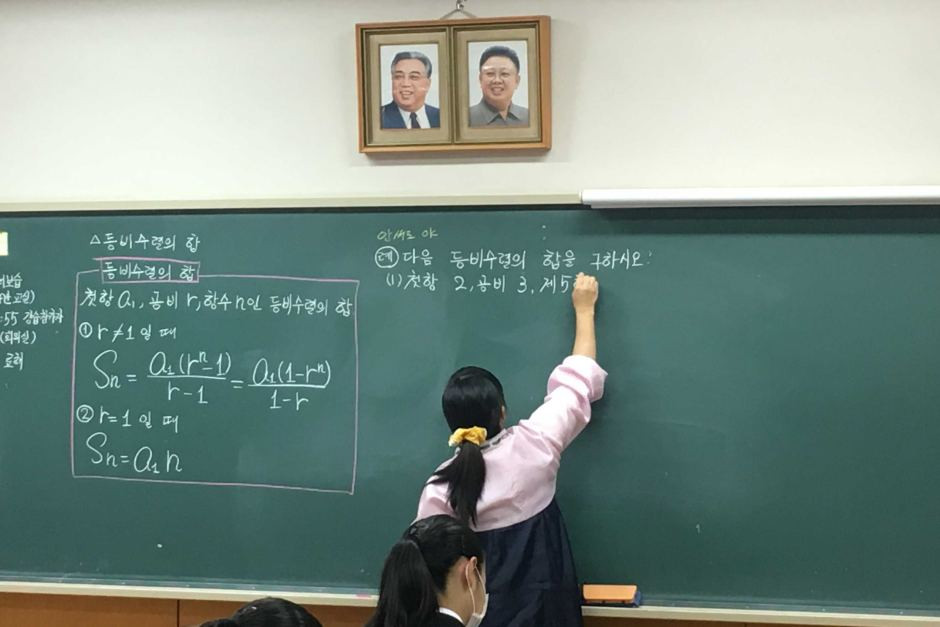 Kim Il-sung and Kim Jong-il portraits in a school cookingwiththehamster
