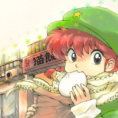 Ranma 1/2 cookingwiththehamster