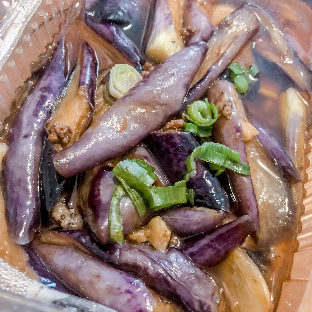 Stewed eggplant with meat wencheng Cookingwiththehamster