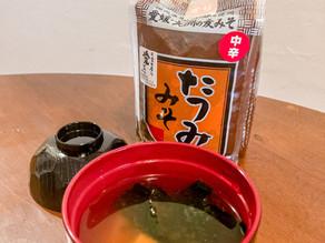 Miso shiru (zuppa di miso)