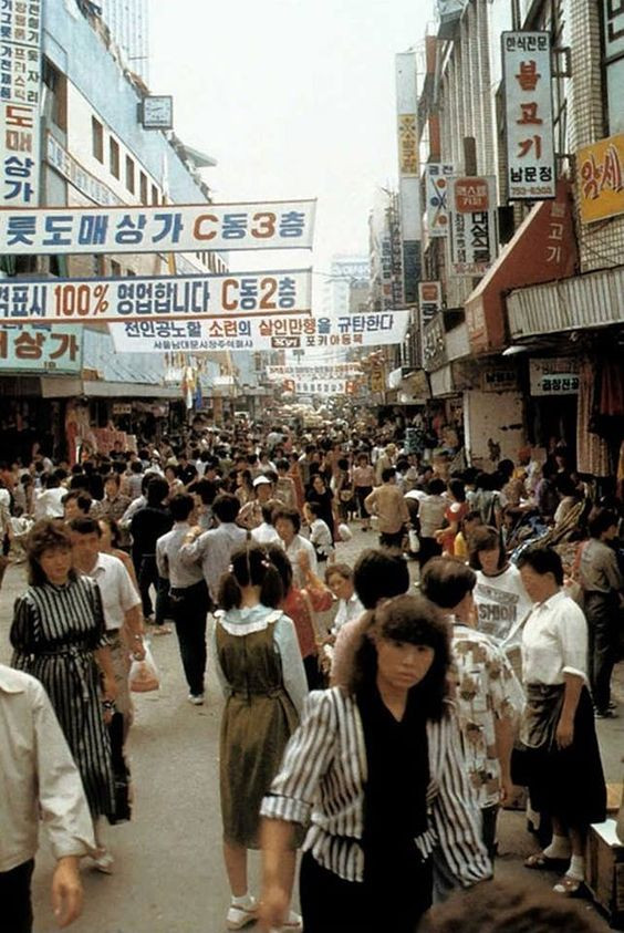 Seoul in the 80s cookingwiththehamster