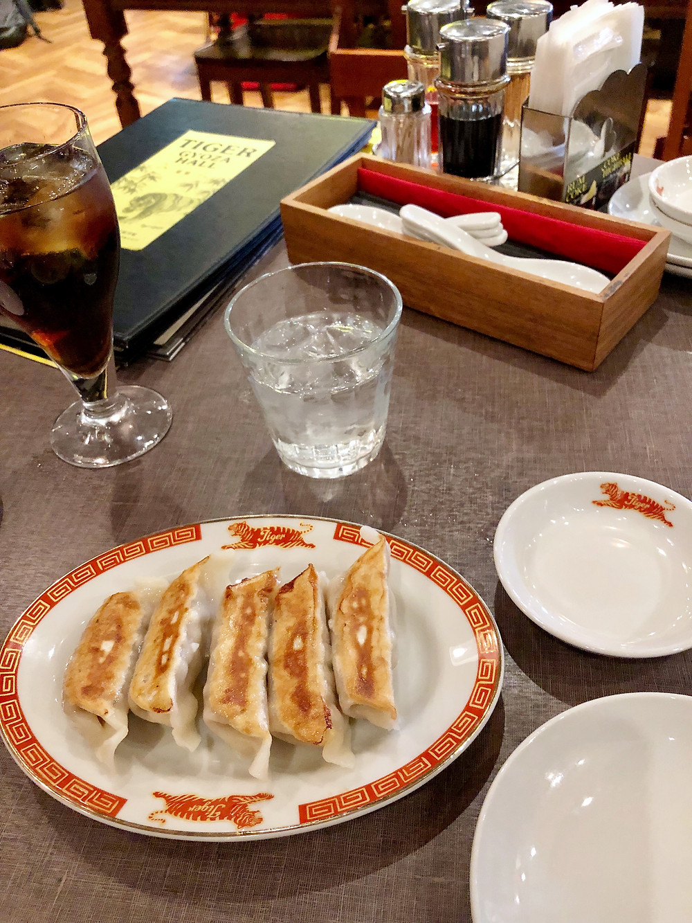 Tiger Gyoza Hall shibuya Cookingwiththehamster