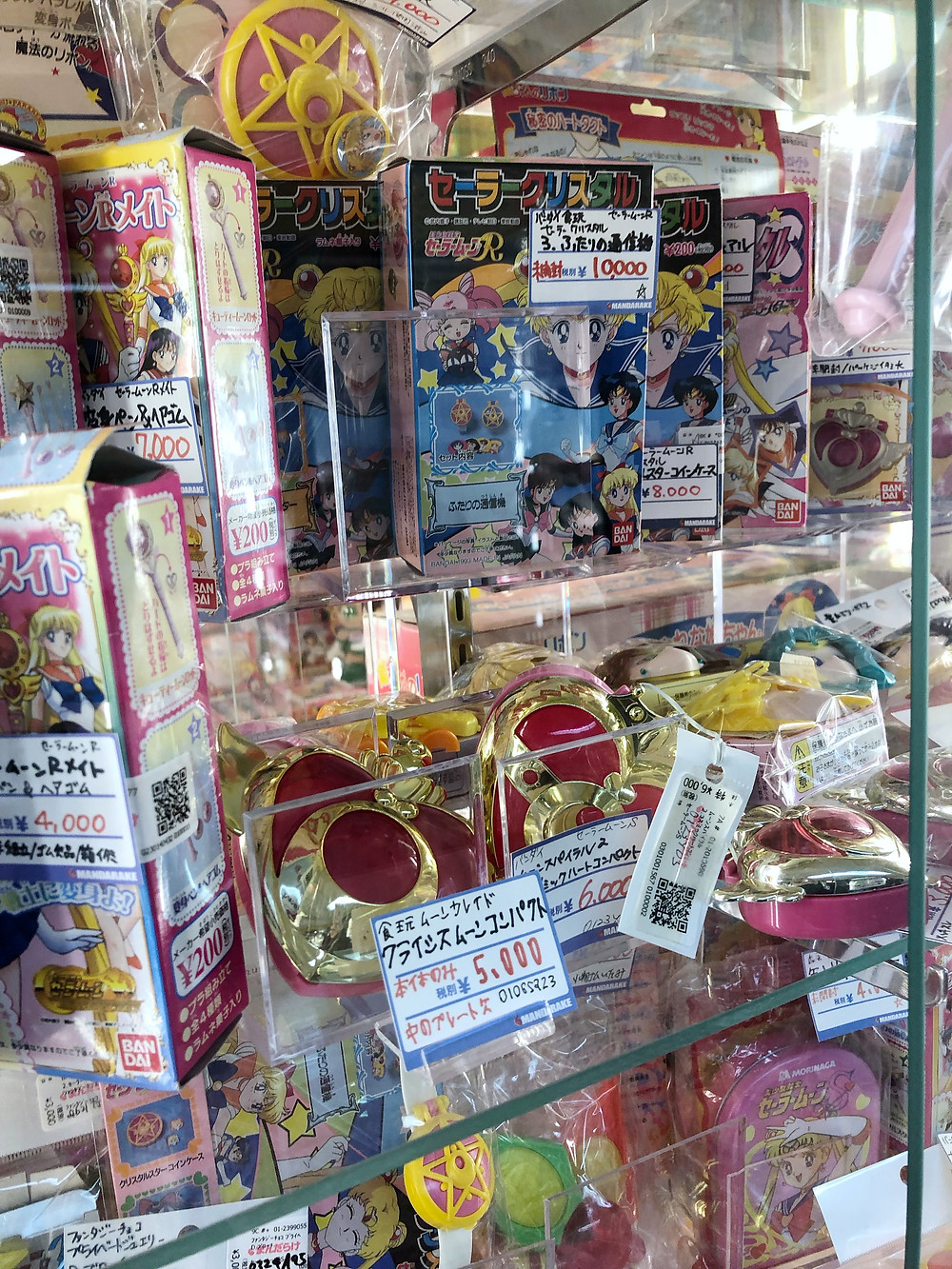 Nakano Broadway sailor moon Cookingwiththehamster